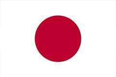 Olympiateam Japan Reiten