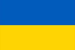 Olympiateam Ukraine Reiten