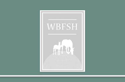 https://www.rimondo.com/horse-list/413/WBFSH-Ranking-2017